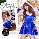 サンタコスプレ コスチューム ドレス ワンピース s025-bl 青 ファー