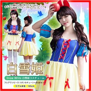 コスプレ 白雪姫 コスプレ 衣装 ディズニー コスチューム 仮装の写真1