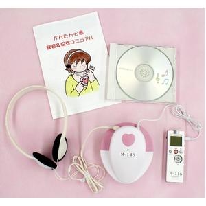 心音CD作成キット