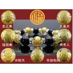 オニキス&12ミリ水晶 金字 彫刻七福神