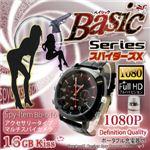 【防犯用】【小型カメラ】フルハイビジョン腕時計型スパイカメラ 16GB内蔵スパイダーズX(Basic Bb-616) O-110ポータブル充電器付(お試しセット 本体+USBメス)