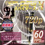 【小型カメラ】2012年モデル ペン型スパイカメラ スパイダーズX-P113αアルファ New!! Color:ゴールド