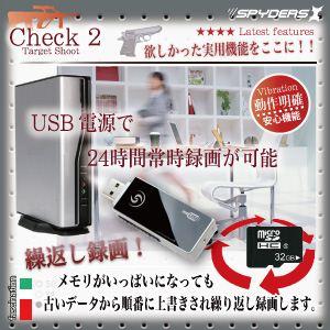 USBメモリ型ビデオカメラ スパイダーズX A-410 女性にも人気!