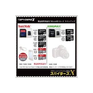 【小型カメラ向け】【製品相性保証】SanDisk MicroSDHCカード16GB Class4対応 SD/USB変換アダプタ付(簡易パッケージ) 【スパイダーズX認定】 h03