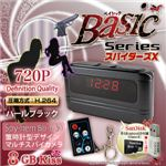 �������ѡۡھ����������ֻ������ѥ������ ���ѥ�������X��Basic Bb-630�� �ѡ���֥�å� ��SanDisk8GB��Class4��microSD������ �����USB�����ץ��ա�