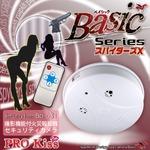 【防犯用】【小型カメラ】火災報知器型スパイカメラ スパイダーズX(Basic Bb-631)