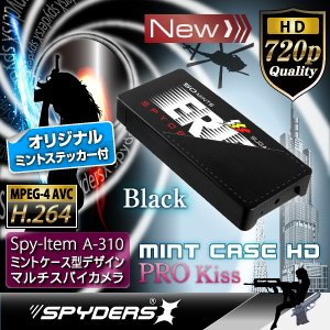 【小型カメラ】ミントケース 隠しカメラ/ブラックX-A310B
