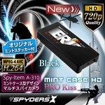 【小型カメラ】【ミントケース】ミントケース型スパイカメラ/ブラック(スパイダーズX-A310B)オリジナルミントステッカー付