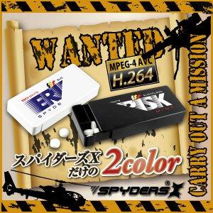 【防犯用】【小型カメラ】【ミントケース】ミントケース型スパイカメラ/ホワイト(スパイダーズX-A310W)オリジナルミントステッカー付 h02