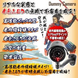 【屋外用、防犯カメラ、監視カメラ】赤外線暗視型...の紹介画像2