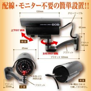 【屋外用、防犯カメラ、監視カメラ】赤外線暗視型...の紹介画像6