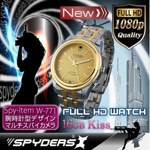 【防犯用】【超小型カメラ】 【小型ビデオカメラ】腕時計 腕時計型 スパイカメラ スパイダーズX (W-771) フルハイビジョン 動体検知 16GB内蔵 - 拡大画像