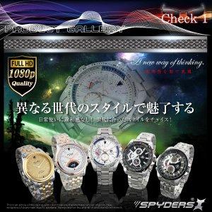 【防犯用】【超小型カメラ】 【小型ビデオカメラ】腕時計 腕時計型 スパイカメラ スパイダーズX (W-773) フルハイビジョン 動体検知 16GB内蔵