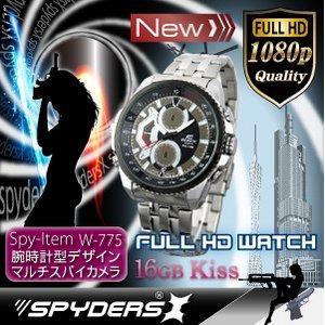 【防犯用】【超小型カメラ】 【小型ビデオカメラ】腕時計 腕時計型 スパイカメラ スパイダーズX (W-775) フルハイビジョン 動体検知 16GB内蔵 - 拡大画像