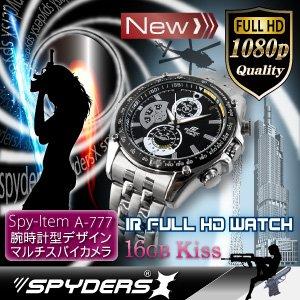 【防犯用】隠しカメラ腕時計型 スパイカメラ スパイダーズX (W-777) フルハイビジョン 赤外線 16GB内蔵