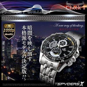 【防犯用】【超小型カメラ】 【小型ビデオカメラ】腕時計 腕時計型 スパイカメラ スパイダーズX (W-777) フルハイビジョン 赤外線 16GB内蔵