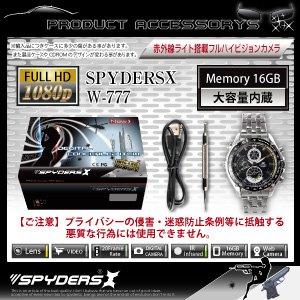 【防犯用】【超小型カメラ】【小型ビデオカメラ】腕時計型 スパイカメラ スパイダーズX (W-777) フルハイビジョン 赤外線 16GB内蔵 f06