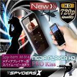 【防犯用】【超小型カメラ】【小型ビデオカメラ】ポータブルメディアプレイヤー スパイカメラ スパイダーズX (M-914)ブラック 1.4型液晶 超高音質 長時間稼働