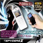 【防犯用】【超小型カメラ】【小型ビデオカメラ】ポータブルメディアプレイヤー スパイカメラ スパイダーズX (M-914)ホワイト 1.4型液晶 超高音質 長時間稼働