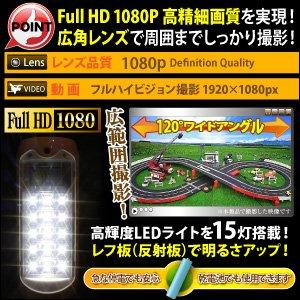 【小型カメラ】 【小型ビデオカメラ】ランタン 非常灯型 モニタリングビデオカメラ (R-223B)ブラック LEDライト 動体検知 リモコン付