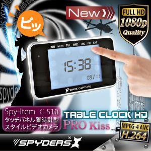 タッチパネル 置時計型 スパイカメラ