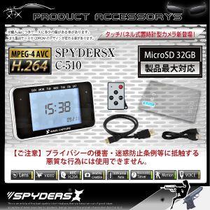 タッチパネル 置時計型 スパイカメラ スパイダーズX (C-510)ブラック 予約録画機能搭載 専用リモコン 長時間稼働 f06