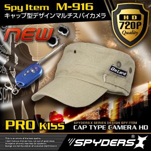【超小型カメラ】 【小型ビデオカメラ】キャップ 帽子型 スパイカメラ スパイダーズX (M-916) バイブレーション リモコン操作