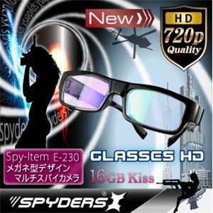 【防犯用】【超小型カメラ】 【小型ビデオカメラ】メガネ型 スパイカメラ スパイダーズX (E-230) センターレンズ 16GB内蔵 - 拡大画像