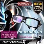 【小型カメラ】メガネ型 X(E-230)