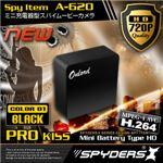 【防犯用】【超小型カメラ】 【小型ビデオカメラ】 ミニ充電器型スパイカメラ スパイダーズX(A-620K)ブラック 同型充電器とペアで使える最強カモフラージュアイテム