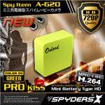 【超小型カメラ】 【小型ビデオカメラ】 ミニ充電器型スパイカメラ スパイダーズX(A-620G)グリーン 同型充電器とペアで使える最強カモフラージュアイテム