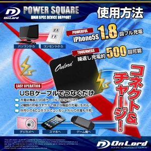 【防犯用】【スパイダーズX公式オプション】 ポータブルバッテリーPOWERSQUARE2800(PB-150C)シアン 大容量2800mAh 同型小型カメラとペアで使えるモバイル充電器 h03