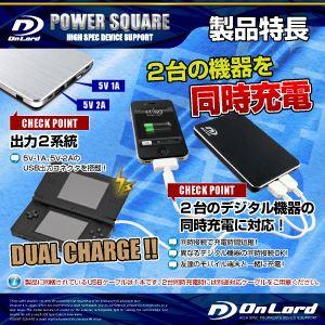 【スパイダーズX公式オプション】 ポータブルバッテリーPOWERSQUARE6000(PB-160S)シルバー 大容量6000mAh 同型小型カメラとペアで使えるモバイル充電器 f04