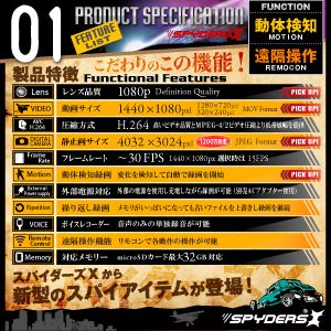 【防犯用】【超小型カメラ】【小型ビデオカメラ】PCアダプター アダプター型 スパイカメラ スパイダーズX (M-917) HD1080P H.264 動体検知 リモコン操作