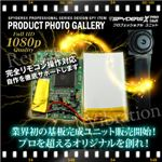 【防犯用】【超小型カメラ】 【小型ビデオカメラ】 基板完成実用ユニット スパイカメラ スパイダーズX PRO (UT-101) フルハイビジョン バイブレーション リモコン操作
