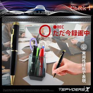 【防犯用】【超小型カメラ】 【小型ビデオカメラ】 スパイカメラ スパイダーズX (P-116G) ゴールド H.264対応 フルハイビジョン 16GB内蔵