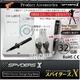 【小型カメラ】ペン型スパイカメラ(スパイダーズX-P113)MAX60FPS/2GB内蔵+拡張メモリ最大32GB対応 - 縮小画像6