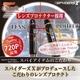 【小型カメラ】ペン型スパイカメラ(スパイダーズX-P112)1200万画素/8GB内蔵 - 縮小画像2