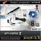 【小型カメラ】ペン型スパイカメラ(スパイダーズX-P112)1200万画素/8GB内蔵 - 縮小画像6