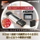 【防犯用】【小型カメラ】 ペンクリップ型スパイカメラ(スパイダーズX-P300)HDMI接続/デジタル画像設定機能搭載 - 縮小画像2