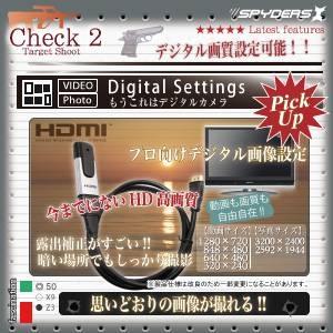 【防犯用】【小型カメラ】クリップ型スパイカメラ(スパイダーズX-P300)HDMI接続/デジタル画像設定機能搭載