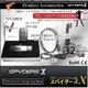 【防犯用】【小型カメラ】クリップ型スパイカメラ(スパイダーズX-P300)HDMI接続/デジタル画像設定機能搭載 - 縮小画像6