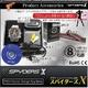 【小型カメラ】腕時計型スパイカメラ(スパイダーズX-W731)1200万画素/8GB内蔵 写真6