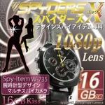 �t���n�C�r�W�����r���v�^ ���^�X�p�C�J����(�X�p�C�_�[�YX-W735)16GB����/1200����f