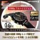 【小型カメラ】フルハイビジョン腕時計型スパイカメラ(スパイダーズX-W735)16GB内臓/1200万画素 - 縮小画像2