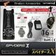【防犯用】【小型カメラ】フルハイビジョン腕時計型スパイカメラ(スパイダーズX-W735)16GB内臓/1200万画素 - 縮小画像6