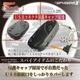 【防犯用】【小型カメラ】キーレス型スパイカメラ(スパイダーズX-A220)1200万画素/32GB対応 - 縮小画像2