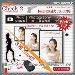 【小型カメラ】キーレス型スパイカメラ(スパイダーズX-A220)1200万画素/32GB対応