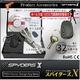【小型カメラ】キーレス型スパイカメラ(スパイダーズX-A220)1200万画素/32GB対応 - 縮小画像6