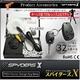 【小型カメラ】HD上位モデル720P/キーレス型スパイカメラ(スパイダーズX-A240)1200万画素 写真6